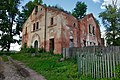 Храм Иоанна Богослова. Село Богословское. DSC 3680 600.jpg