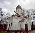 Храм Святой Великомученицы Екатерины.jpg