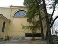 Храм римско-католический Святого Иоанна (Санкт-Петербург и Лен.область, Пушкин, Дворцовая улица, 15)446.JPG