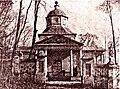 Церква Різдва Іоана Предтечі, де була охрещена Марія.jpg