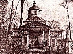 Marie Bashkirtseff - Church of the Nativity John the Baptist, which was christened Maria
