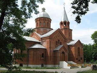 Сартана,  Донецкая область, Украина