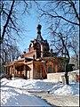 Церковь Тихона Задонского - panoramio (2).jpg