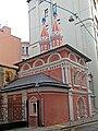 Церковь святых Космы и Дамиана03.jpg