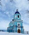 Церковь трёх святителей село Сабур-Мачкасы.JPG