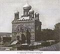 Սուրբ Նիկոլայ եկեղեցի.jpg