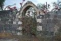 """שער """"בית נכות"""" או """"מסגד 40 הגיבורים"""", בית שאן.JPG"""