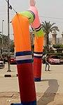 احتفالية يوم اليتيم في جامعة عين شمس 2016 2.jpg