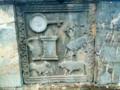 مذبح التضحية مدينة جميلة الأثرية.png