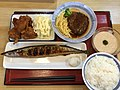 ごはんや, 大安森林食堂, Shokudo, 台北 (15798583593).jpg
