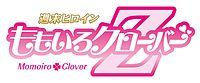 ももいろクローバーZのロゴ.jpg
