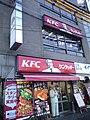 ケンタッキーフライドチキン東中野店 - panoramio.jpg
