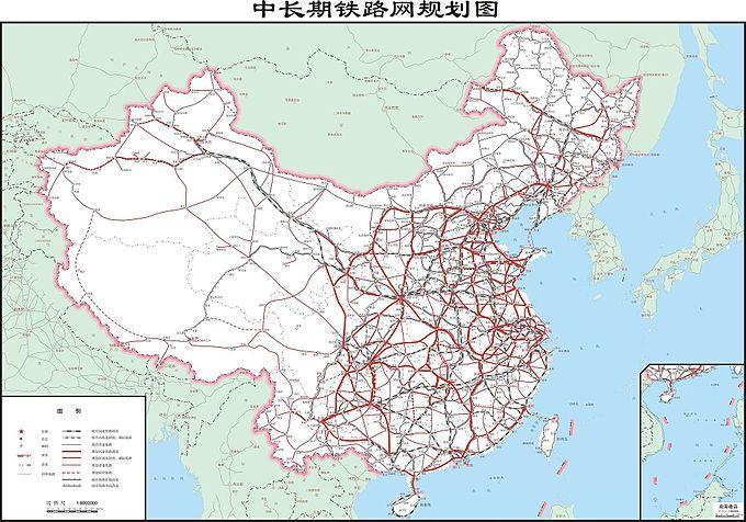 Transport ferroviaire en chine wikipdia rseau chinois en 2016 les traits en rouges et en grand pointill noir sont les lignes tgv thecheapjerseys Choice Image