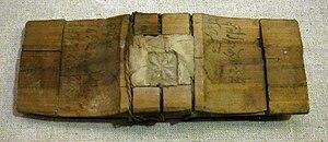 Niya (Tarim Basin) - Wooden tablet inscribed with Kharosthi characters