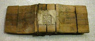 Niya ruins - Wooden tablet inscribed with Kharosthi characters