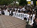 反對媒體壟斷,捍衛新聞自由,我在台大守護台灣 現場照片-2.jpg