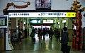 台南車站 (12781854874).jpg