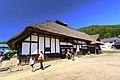 大内宿 - panoramio (9).jpg
