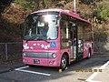 廿日市さくらバス 日野ポンチョ ショート1ドア.JPG