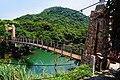 情人湖吊橋 Suspension Bridge over Lovers Lake - panoramio.jpg