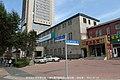 新京顺天警察署旧址,原朝阳区公安分局(四分局) - Panoramio 55718667.jpg