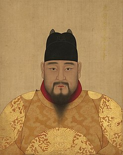 Emperor Yingzong of Ming emperor of the Ming Dynasty