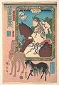 横浜賣物図会の内 唐犬-Copper Plate Engraving of a Woman Riding a Horse, a Goat and a Dog MET DP147995.jpg