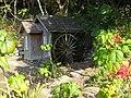 水車小屋 Watermill - panoramio.jpg
