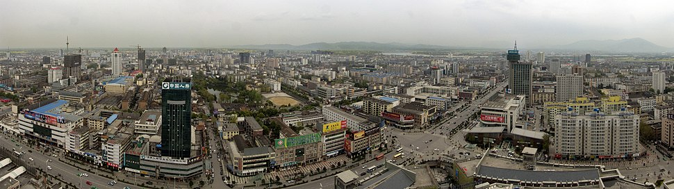 Panorama of southeastern Hanzhong.