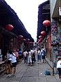 湖南·凤凰·古镇石板街 - panoramio.jpg