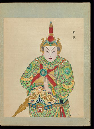 Peking opera - A Sheng role