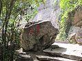 白园青谷石 - panoramio.jpg