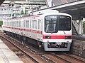 神戸電鉄 2000系2005F.jpg