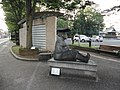 福島市 - panoramio (6).jpg