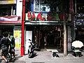 西門町走一圈 - panoramio - Tianmu peter (90).jpg