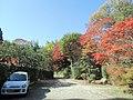 陽明文庫 - panoramio.jpg