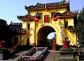 Guangxi Normal University - Image: 黄现璠长年教书地 广西师范大学