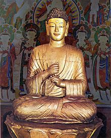 Newar Buddhism - WikiVisually
