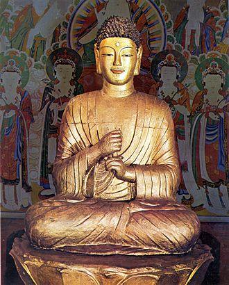 Mudra - Bodhyangi Mudrā