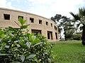 00-139 Universidad Nacional. Edificio de Postgrados de Ciencias Humanas 5.JPG
