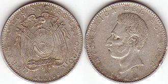 Coat of arms of Ecuador - 2 Sucres in Silver, 1944
