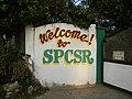 0293jfSabang Halls College Fields San Rafael Roads Bulacanfvf 11.JPG
