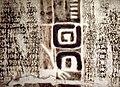 033 the crematory.jpg