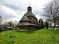 1. Церква Воздвиження Чесного Хреста в м. Дрогобич.JPG