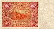 100 zl 1946 r.JPG