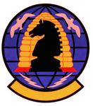 169 Electronic Security Sq emblem.png