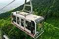 170514 Kintetsu Katsuragi Ropeway Line Gose Nara pref Japan03bs.jpg
