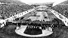 Olimpiade Modern Pertama