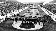 1896 Olympic opening ceremony.jpg