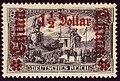 1905 1halfDollar DP China Unused Mi36B.jpg